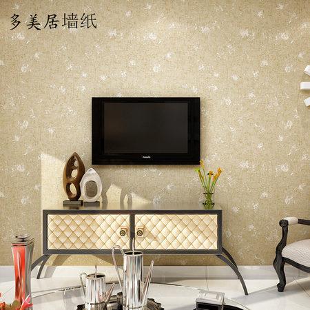 蚕丝无纺布壁纸 现代时尚纯色墙纸